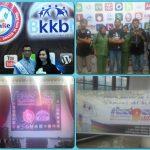 Malam Kretifitas sahabat GenRe BKKBN di Auditorium Politeknik Negeri Pontiakan